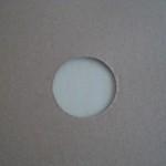 Und hier das Guckloch auf die Fliesen im Badezimmer (beige)